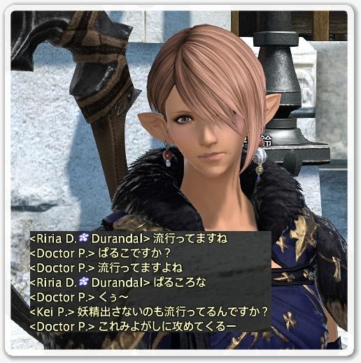 kp005942