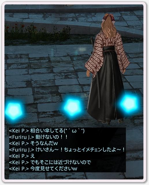 kp019680