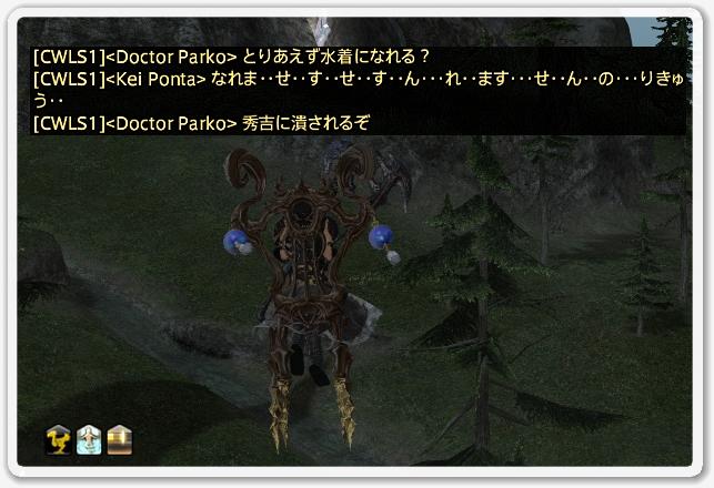 kp004248