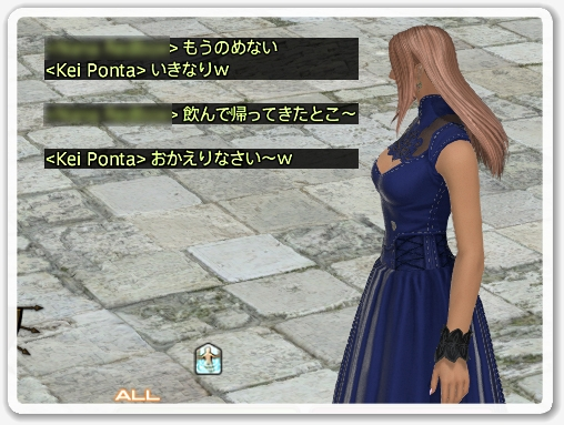kp004309