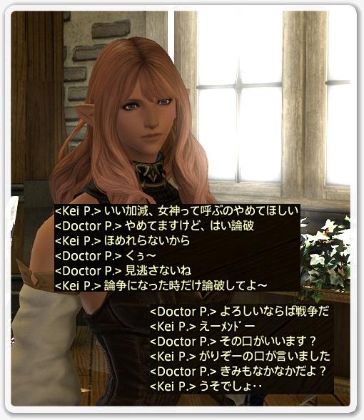kp006481