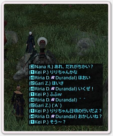 kp018999