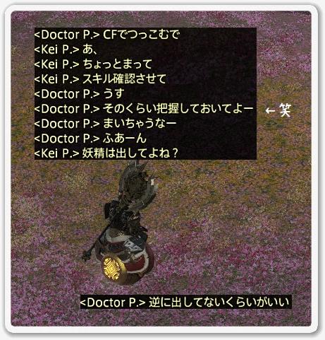 kp005665