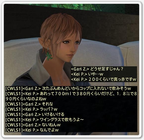 kp009449