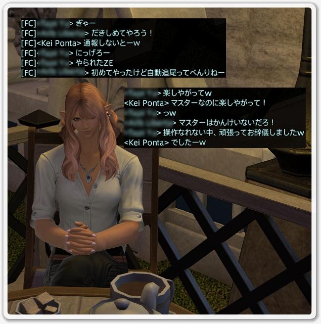 kp003897