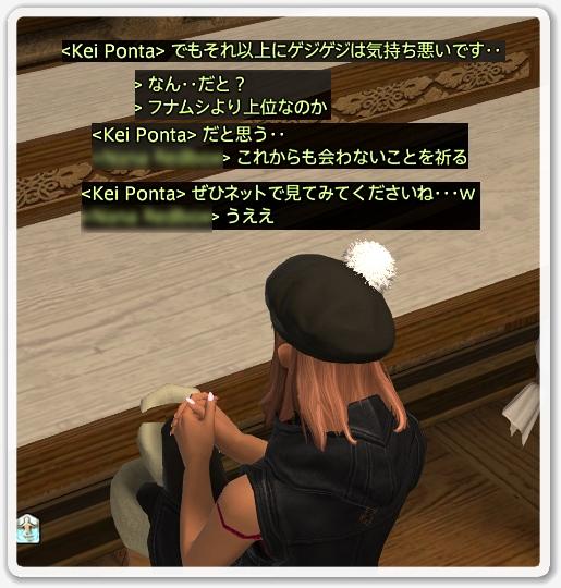 kp004595