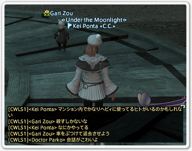 kp004345
