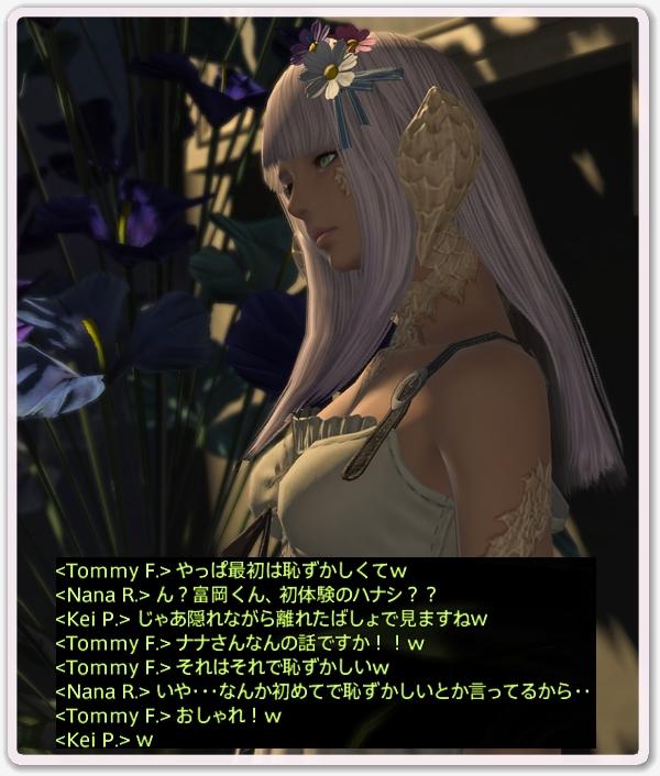 kp018472