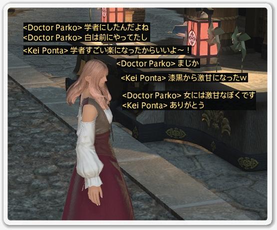 kp003990