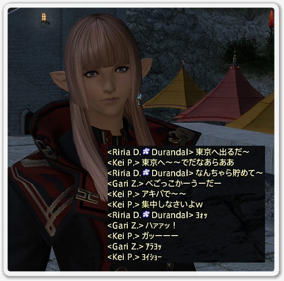 kp007576