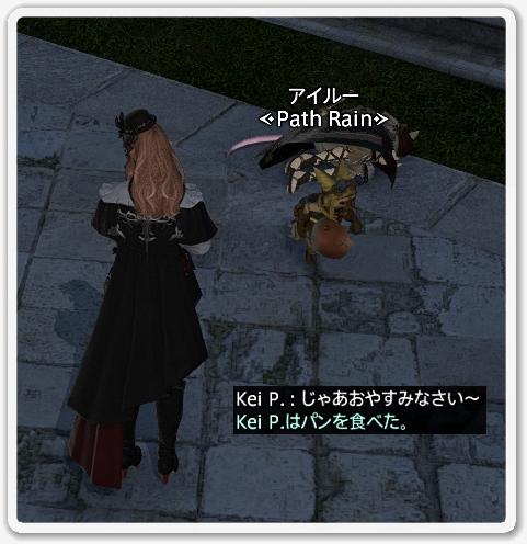 kp008569