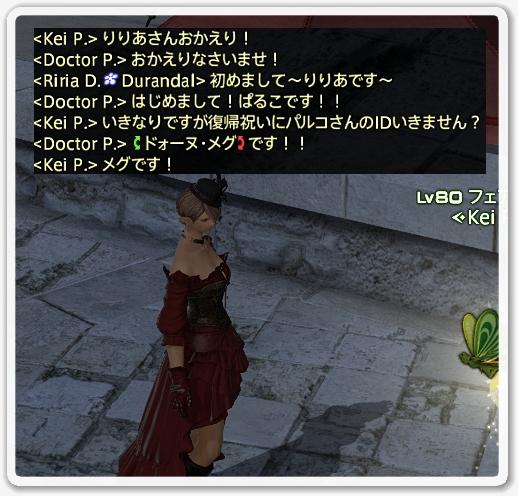 kp005906