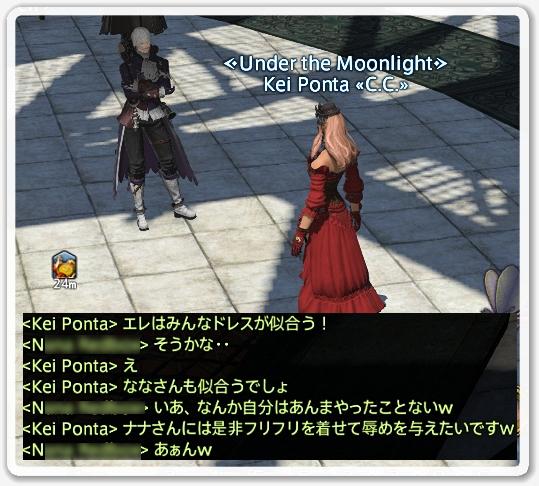 kp005224