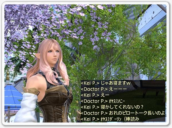 kp006488