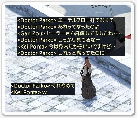 kp005396