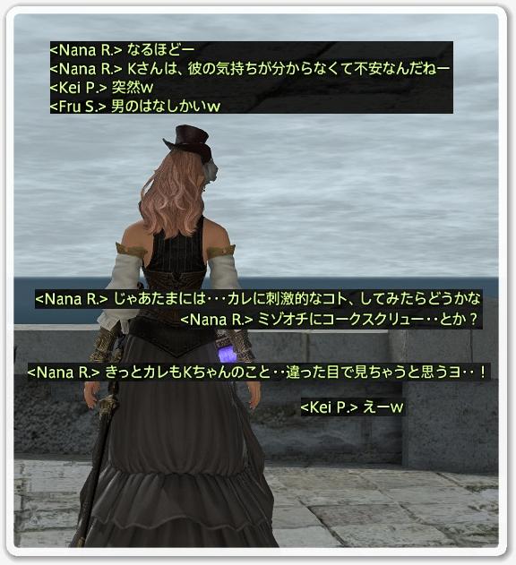kp006525