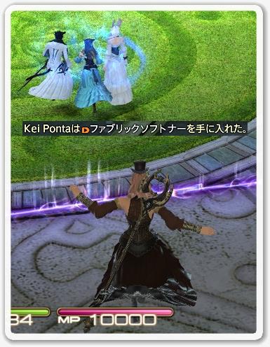 kp005184