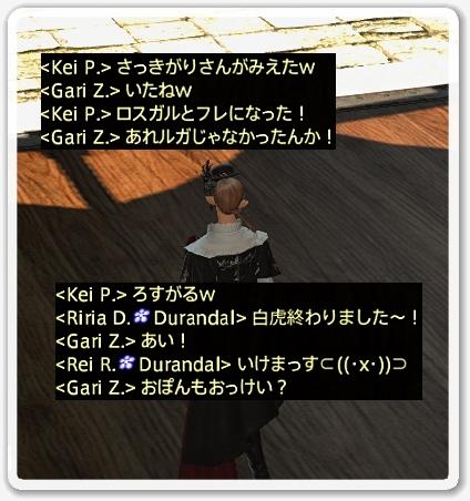 kp009090