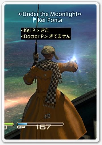 kp006017