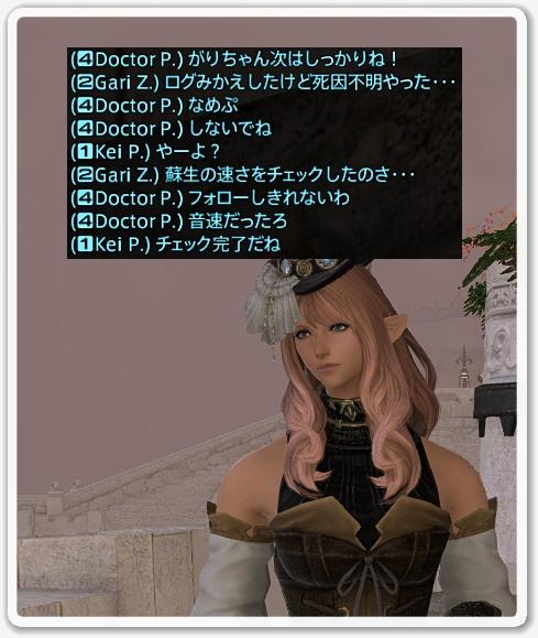 kp006572