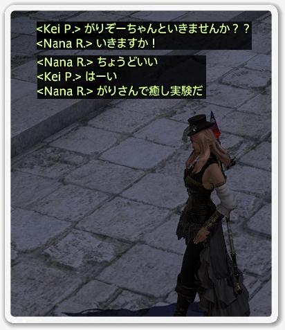 kp008143