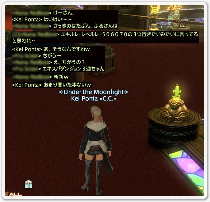 kp004434