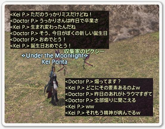 kp005656