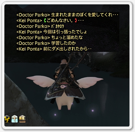 kp004245