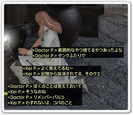 kp006398
