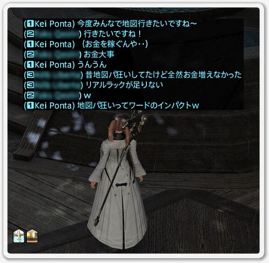 kp004886
