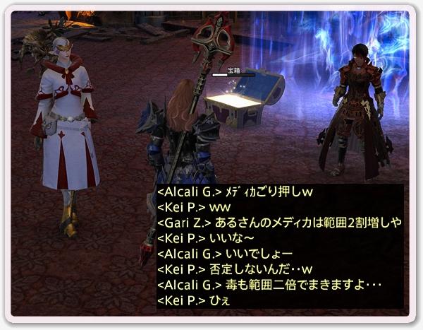 kp019639