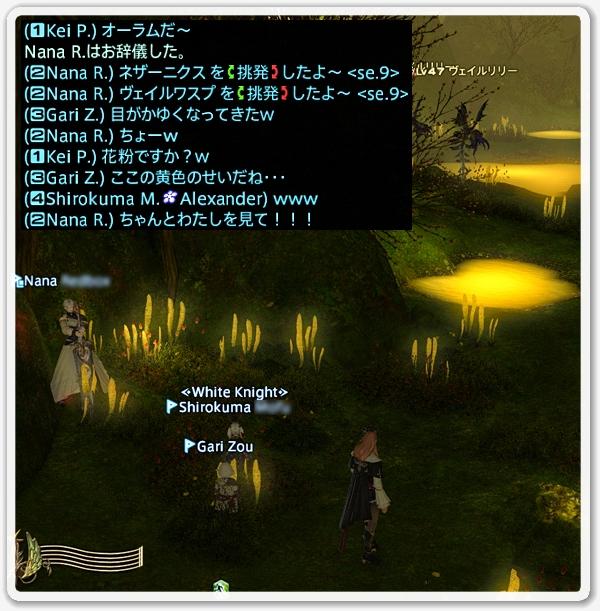 kp006801