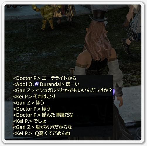 kp006617