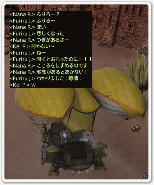 kp016658