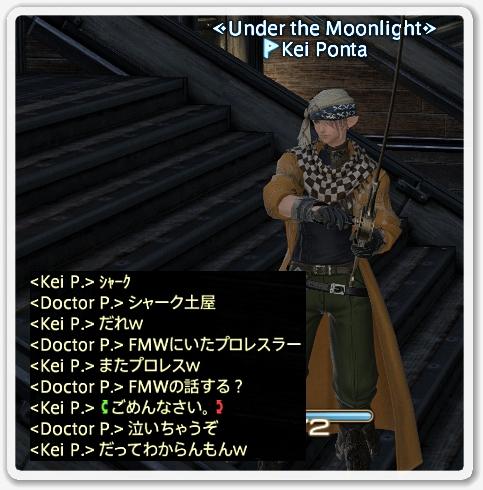 kp006021
