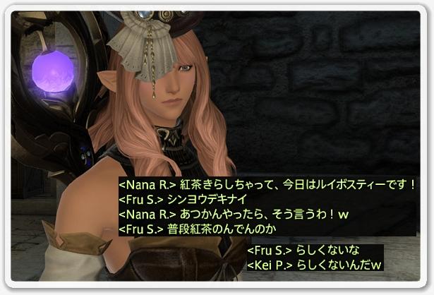 kp005438