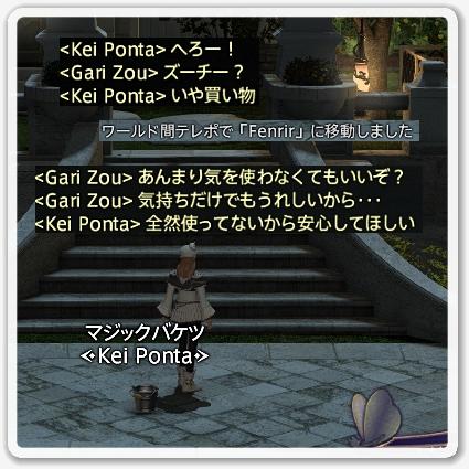 kp004940
