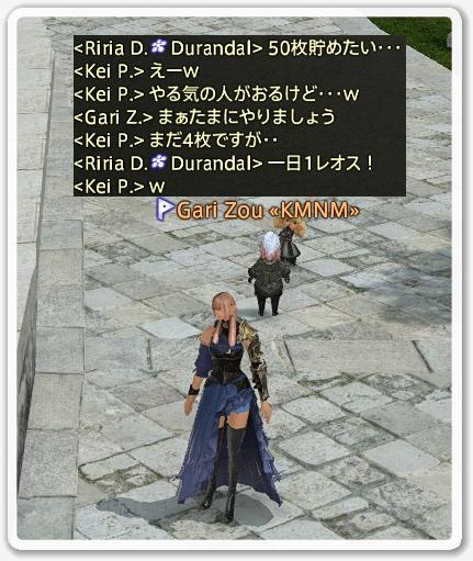 kp007538