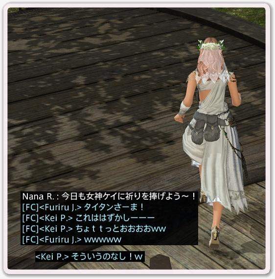 kp018876