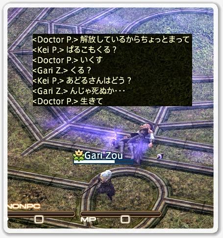kp006562