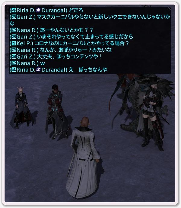 kp019051