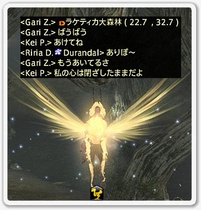 kp008406