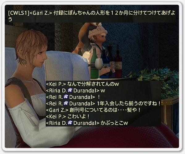 kp009396