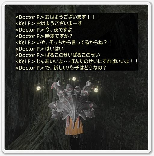 kp005718
