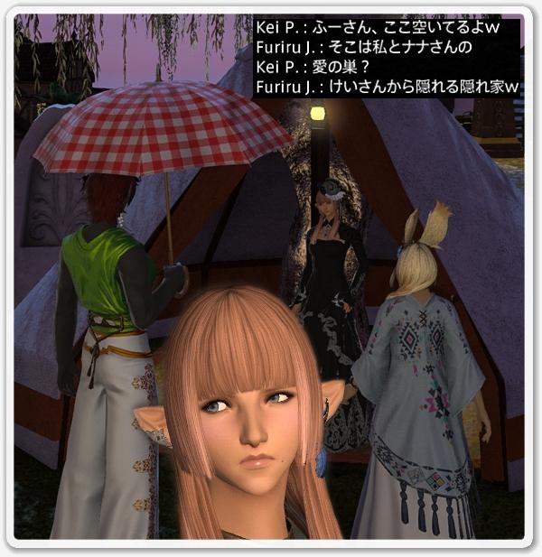 kp016216