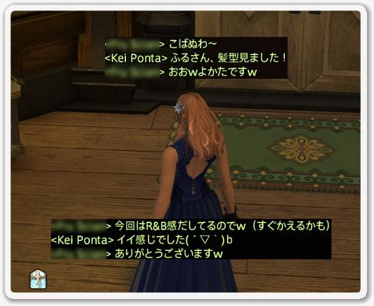 kp004035