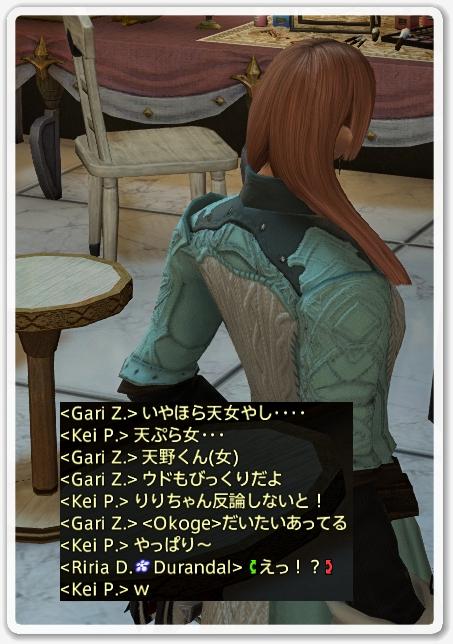 kp016233