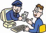 メール(郵便)