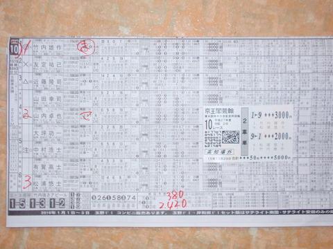 PC290761