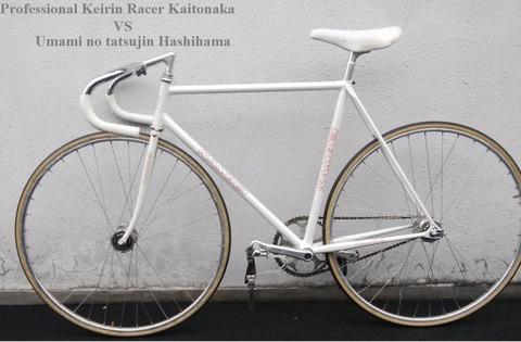 自転車単体_大